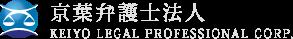 京葉弁護士法人|流山おおたかの森、佐倉志津に2拠点